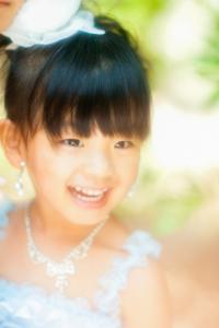 SHIN0620
