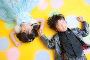 SHIN9465