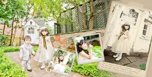 W 18-19 konishi yasunori sama_24x24